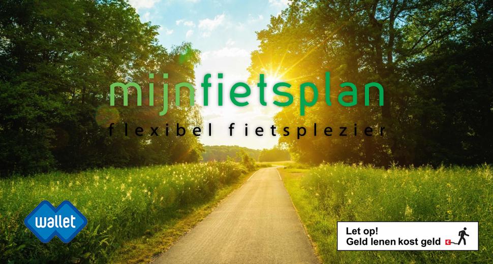 mijnfietsplan.nl flexibel fietsplezier direct bij Schous Tweewielers Haarlem